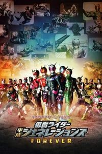 Nonton Film Kamen Raidâ Heisei Jenerêshonzu Foebâ (2018) Subtitle Indonesia Streaming Movie Download