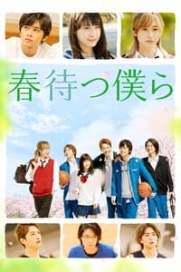 Nonton Film Waiting For Spring (2018) Subtitle Indonesia Streaming Movie Download