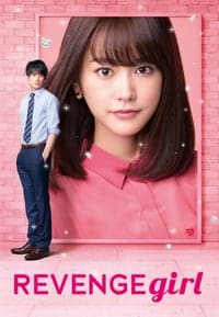 Nonton Film Revenge Girl (2017) Subtitle Indonesia Streaming Movie Download