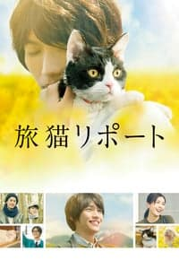 Nonton Film The Travelling Cat Chronicles (2018) Subtitle Indonesia Streaming Movie Download