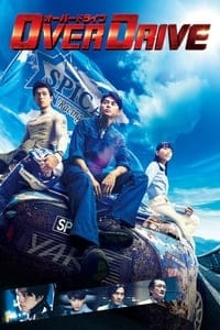 Nonton Film Over Drive (2018) Subtitle Indonesia Streaming Movie Download