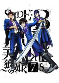 K: Seven Stories Movie 2: Side: Blue – Tenrou no Gotoku Part 1 (2018)