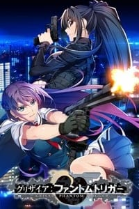 Nonton Film Grisaia: Phantom Trigger Part 1 (2019) Subtitle Indonesia Streaming Movie Download