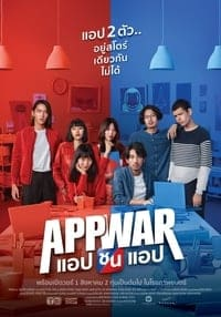 Nonton Film App War (2018) Subtitle Indonesia Streaming Movie Download