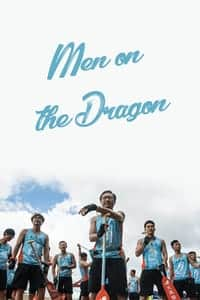 Man on the Dragon (2018)