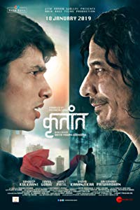 Nonton Film Krutant (2019) Subtitle Indonesia Streaming Movie Download