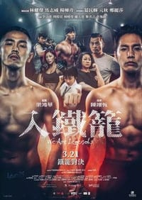Nonton Film We Are Legends (2019) Subtitle Indonesia Streaming Movie Download