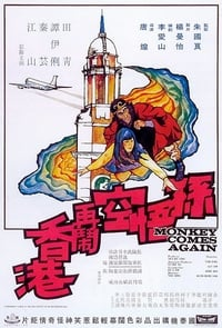 Nonton Film Sun Wu Kong zai nao Xianggang (1971) Subtitle Indonesia Streaming Movie Download