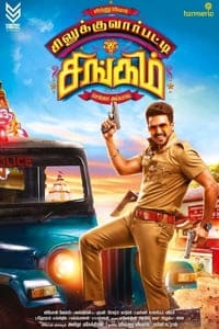 Nonton Film Silukkuvarupatti Singam (2018) Subtitle Indonesia Streaming Movie Download