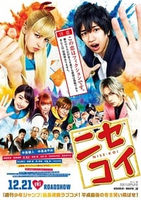 Nonton Film Nisekoi (2018) Subtitle Indonesia Streaming Movie Download