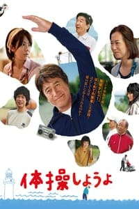 Nonton Film My Retirement, My Life (2018) Subtitle Indonesia Streaming Movie Download