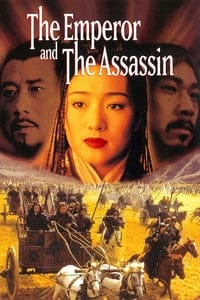 Nonton Film The Emperor and the Assassin (1998) Subtitle Indonesia Streaming Movie Download