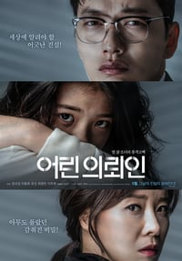 Nonton Film My First Client (2019) Subtitle Indonesia Streaming Movie Download