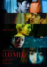 Nonton Film 0.0 Mhz (2019) Subtitle Indonesia Streaming Movie Download