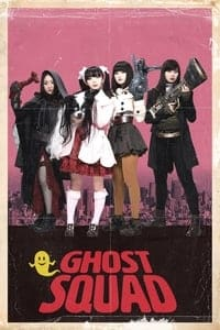 Nonton Film Ghost Squad (2018) Subtitle Indonesia Streaming Movie Download