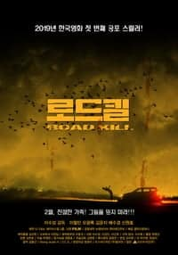 Nonton Film Road Kill (2019) Subtitle Indonesia Streaming Movie Download
