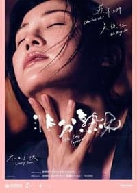 Nonton Film The Lady Improper (2019) Subtitle Indonesia Streaming Movie Download