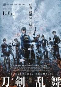 Nonton Film Eiga: Tôken ranbu (2019) Subtitle Indonesia Streaming Movie Download