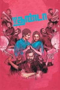 Nonton Film Jigarthanda (2014) Subtitle Indonesia Streaming Movie Download
