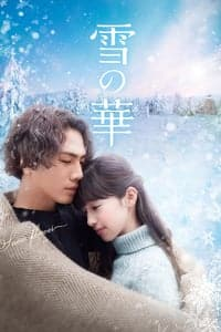 Nonton Film Yuki no Hana (2019) Subtitle Indonesia Streaming Movie Download