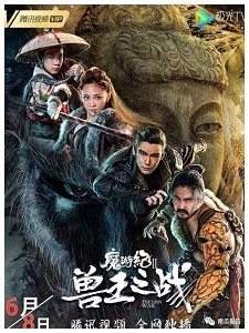 Nonton Film The Lion War (2019) Subtitle Indonesia Streaming Movie Download