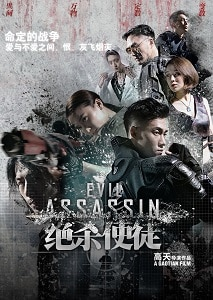 Nonton Film Evil Assassin (2017) Subtitle Indonesia Streaming Movie Download