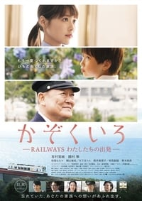 Nonton Film Kazokuiro (2018) Subtitle Indonesia Streaming Movie Download