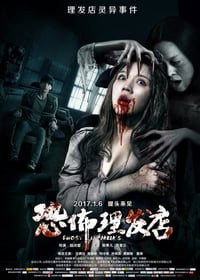 Nonton Film Ghost in Barber's (2017) Subtitle Indonesia Streaming Movie Download
