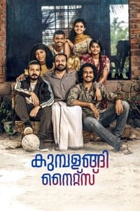 Nonton Film Kumbalangi Nights (2019) Subtitle Indonesia Streaming Movie Download