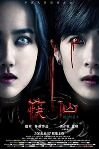 Nonton Film The Curse of Chopsticks (2016) Subtitle Indonesia Streaming Movie Download
