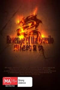 Nonton Film Revenge of the Gweilo (2016) Subtitle Indonesia Streaming Movie Download