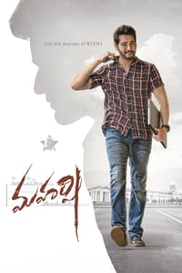 Nonton Film Maharshi (2019) Subtitle Indonesia Streaming Movie Download