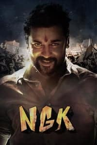 Nonton Film NGK (2019) Subtitle Indonesia Streaming Movie Download