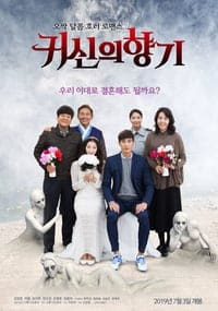 Nonton Film Scent of a Ghost (2019) Subtitle Indonesia Streaming Movie Download