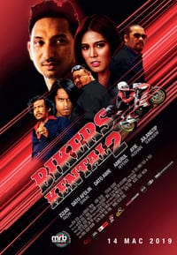 Nonton Film Bikers Kental 2 (2019) Subtitle Indonesia Streaming Movie Download