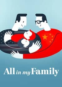 Nonton Film All in My Family (2019) Subtitle Indonesia Streaming Movie Download