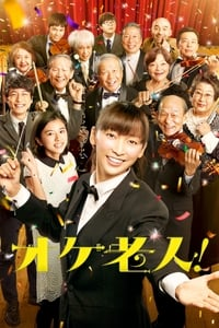 Nonton Film Golden Orchestra! (2016) Subtitle Indonesia Streaming Movie Download