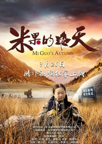 Nonton Film Mi Guo's Autumn (2019) Subtitle Indonesia Streaming Movie Download
