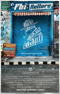 Nonton Film Agent Sai Srinivasa Athreya (2019) Subtitle Indonesia Streaming Movie Download