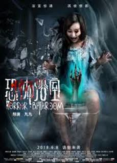 Nonton Film Horror Bathroom (2018) Subtitle Indonesia Streaming Movie Download