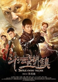 Nonton Film Battle in Wuhu Village (2019) Subtitle Indonesia Streaming Movie Download
