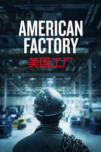 Nonton Film American Factory (2019) Subtitle Indonesia Streaming Movie Download
