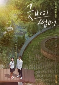 Nonton Film Goodbye Summer (2019) Subtitle Indonesia Streaming Movie Download