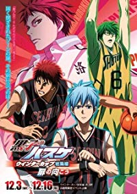 Nonton Film Kuroko No Basket Movie 3: Winter Cup Soushuuhen – Tobira No Mukou (2016) Subtitle Indonesia Streaming Movie Download