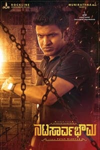 Nonton Film Natasaarvabhowma (2018) Subtitle Indonesia Streaming Movie Download