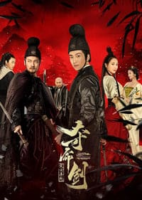Nonton Film Sword of Destiny (2018) Subtitle Indonesia Streaming Movie Download