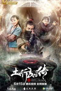 Nonton Film The Legend of Earth Traveler Sun (2018) Subtitle Indonesia Streaming Movie Download
