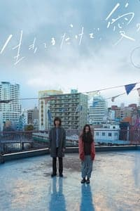 Nonton Film Ikiterudakede ai (2018) Subtitle Indonesia Streaming Movie Download