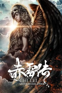 Nonton Film The Legend of Chi Lei (2018) Subtitle Indonesia Streaming Movie Download