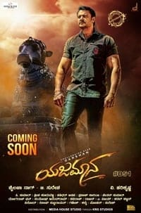 Nonton Film Yajamana (2019) Subtitle Indonesia Streaming Movie Download